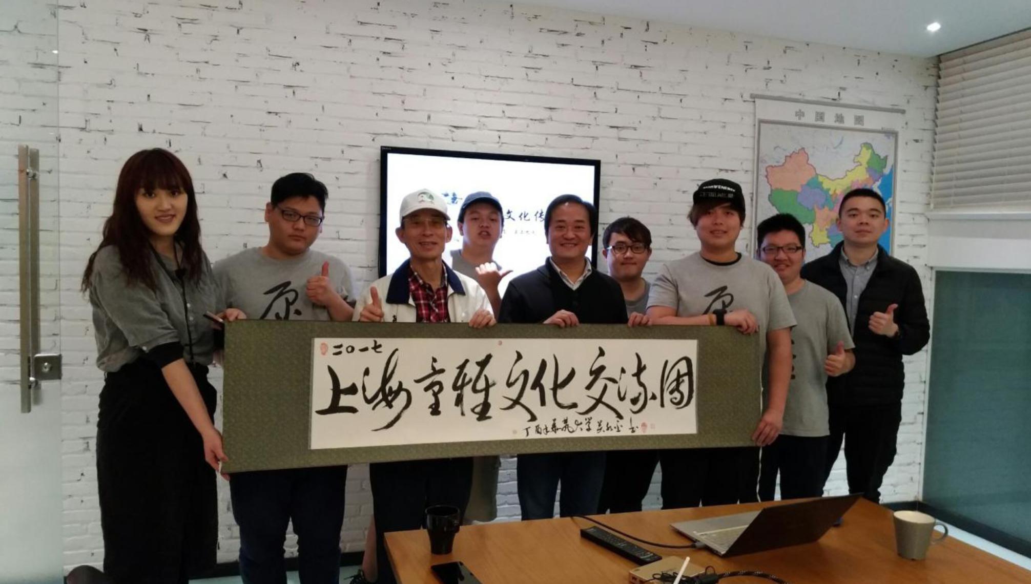 國際學習交流週成果系列四 工管系赴上海童雅文化公司學習行銷策略規劃