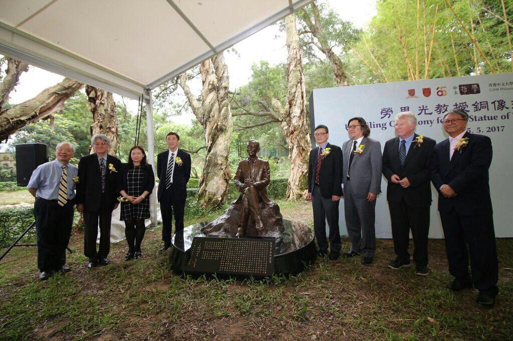 高校長率團赴香港參加「勞思光教授九十冥壽學術會議」為勞教授銅像揭幕